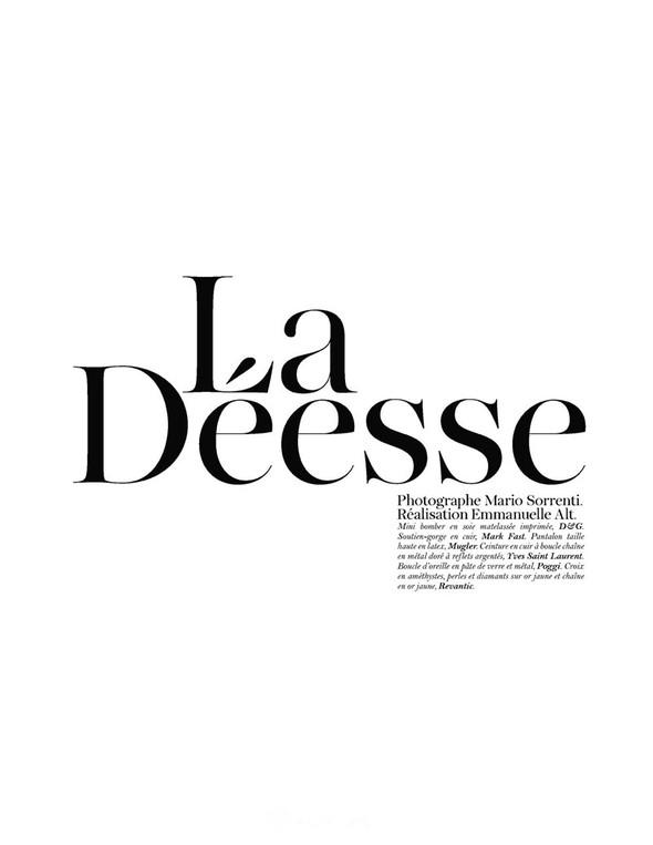 Съемка: Изабели Фонтана для Vogue Paris. Изображение № 2.