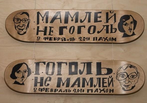 Skate restructurations или о самой большой выставки скейтов в России. Изображение № 28.