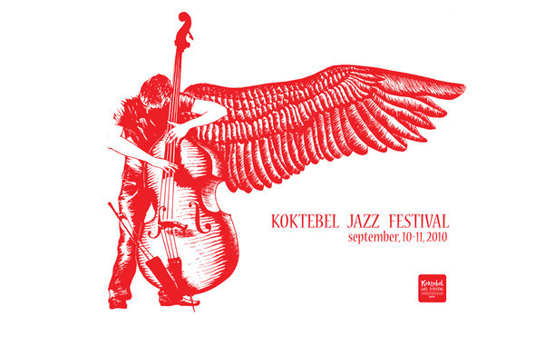 Koktebel Jazz Fest & Sekta: Festival Graphic Contest. Изображение № 16.