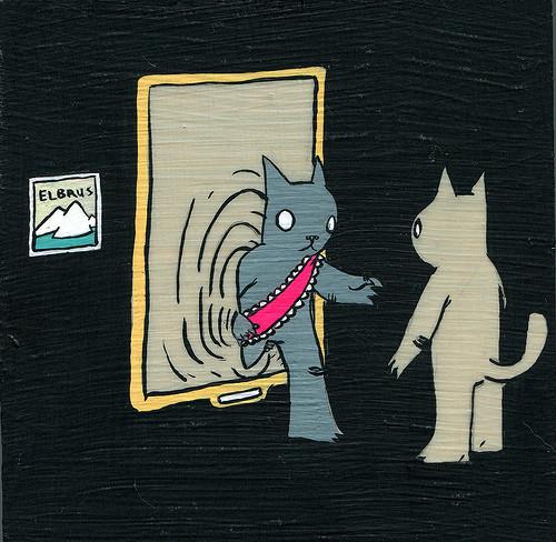 Изображение 20. Про Кота.. Изображение № 20.