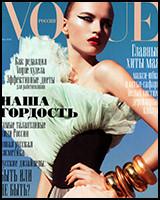 Изображение 7. Dance, dance, dance: 10 съемок, вдохновленных балетом.. Изображение № 59.