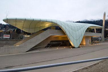 Современная архитектура малых форм отZaha Hadid. Изображение № 1.