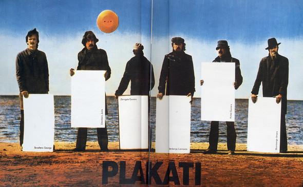 Пластическая экспрессия латышского плаката 70 – 80-егг. Изображение № 22.