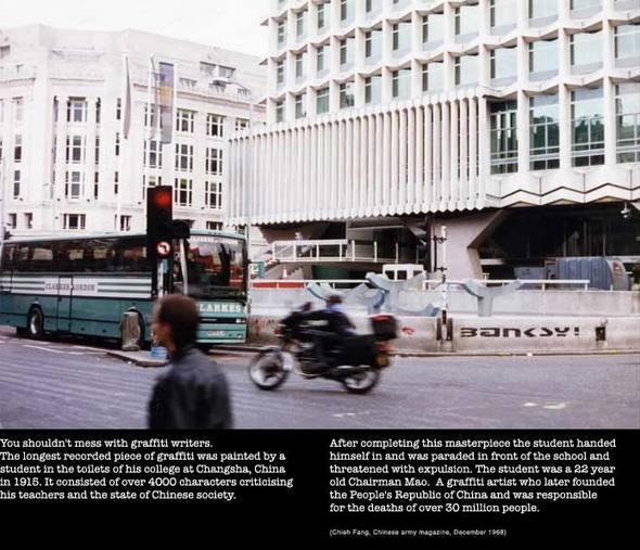 Изображение 9. Banksy (уличная мышь – герой).. Изображение № 9.