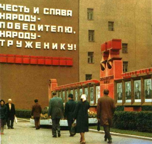 Soviet Charm. Изображение № 1.