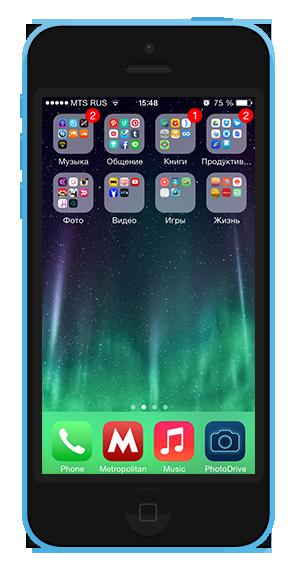 7 удобных способов  организовать иконки  на смартфоне. Изображение № 3.