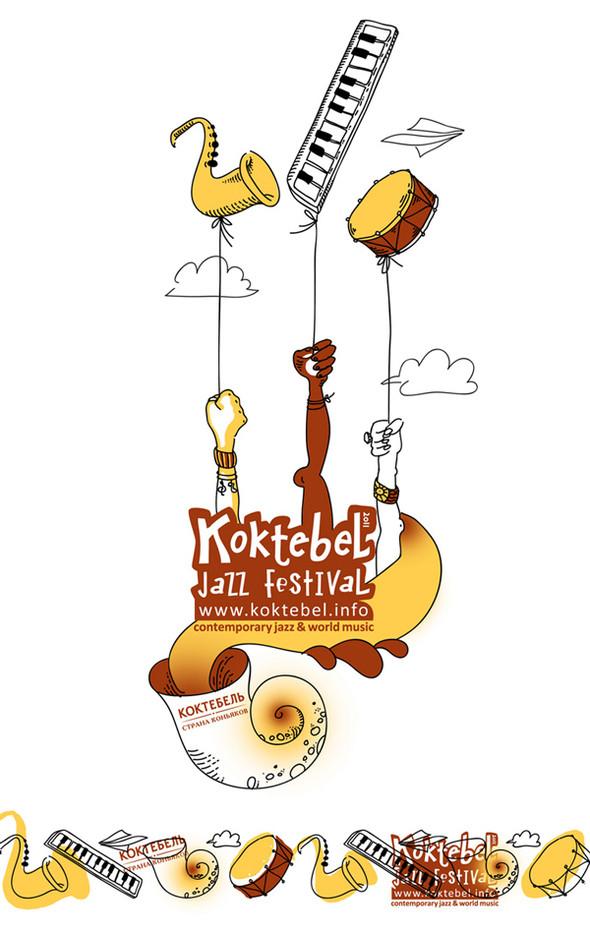 Изображение 98. Кастинг принтов для футболок SEKTA: Koktebel Jazz Fest.. Изображение № 98.