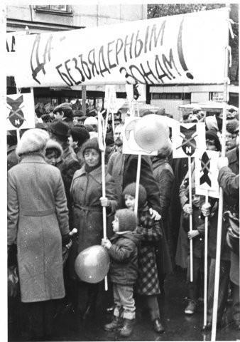 Soviet Charm 2. Изображение № 65.