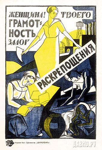 Образ русской женщины XXвека. Изображение № 3.