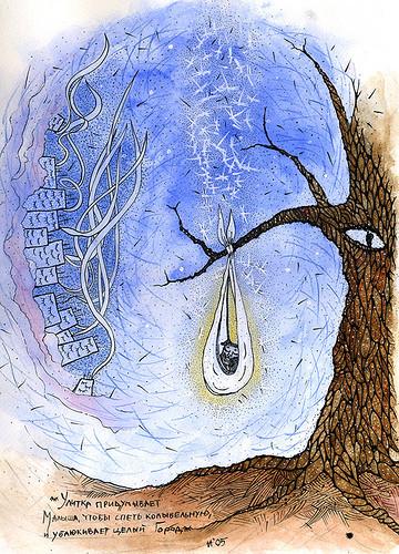 Мир Виктории Бабенко. Изображение № 12.