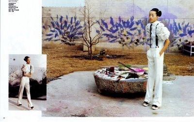 Сила искусства – China Vogue, June 2008. Изображение № 4.