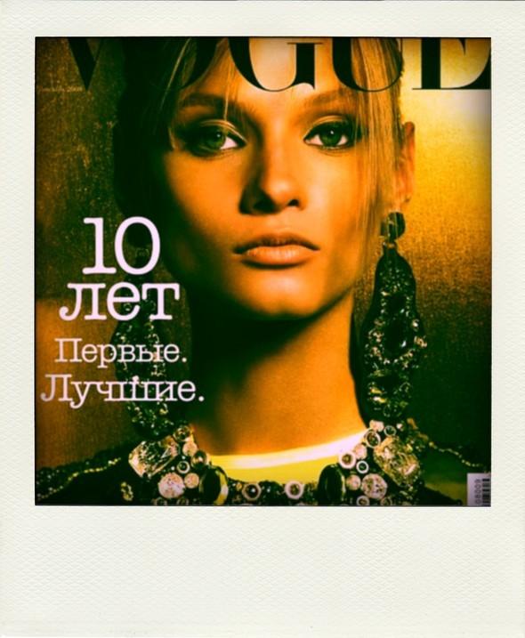 История VOGUE в 20 обложках. Изображение № 1.