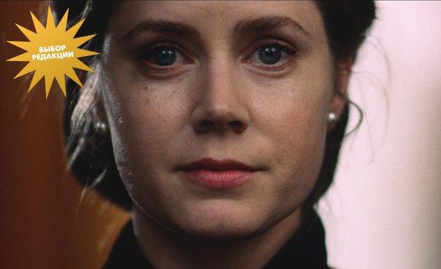 Приз зрительских симпатий: Оскар-2013. Изображение № 6.