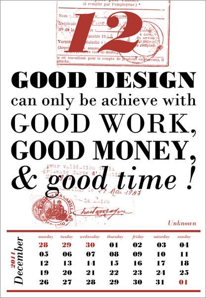 Календарь для дизайнеров от Harmonie Interieure. Изображение № 13.