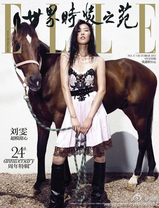 Новые обложки 032c, CR Fashion Book, Industrie, GQ, Muse и других журналов. Изображение № 7.