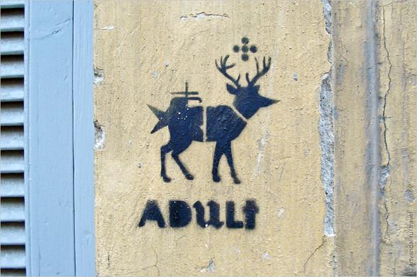 Стрит-арт и граффити Афин, Греция. Часть 2. Изображение № 17.