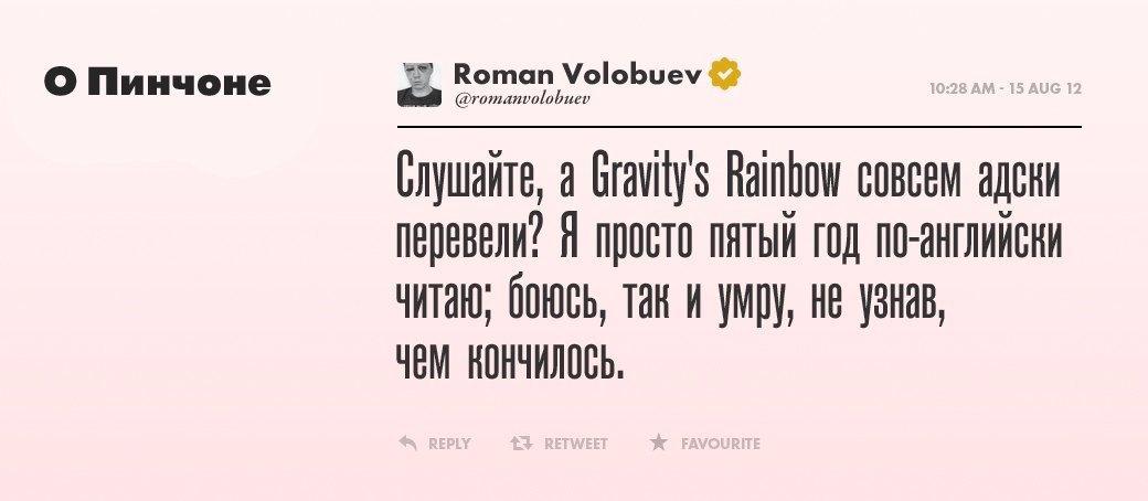 Роман Волобуев,  сценарист и голос поколения. Изображение № 15.
