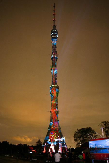 Аведь нехуже Эйфелевой башни!. Изображение № 12.
