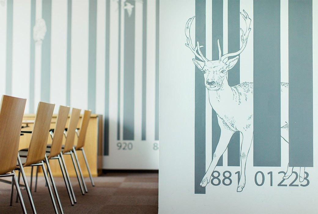 Офис компании «B2B-Center». Изображение № 21.