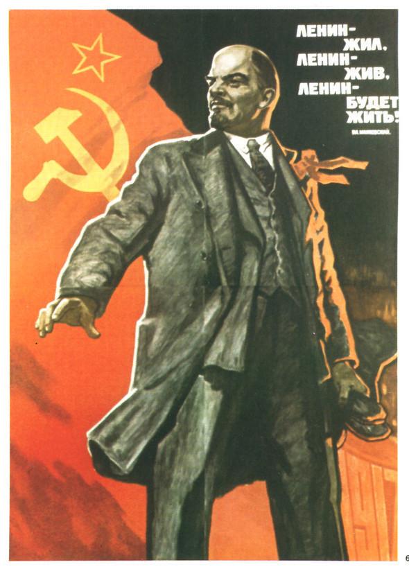 Искусство плаката вРоссии 1961–85гг. (part. 1). Изображение № 15.