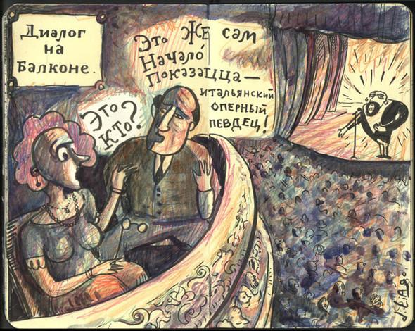 Diliago Harel илишустрокал–журнал!. Изображение № 18.