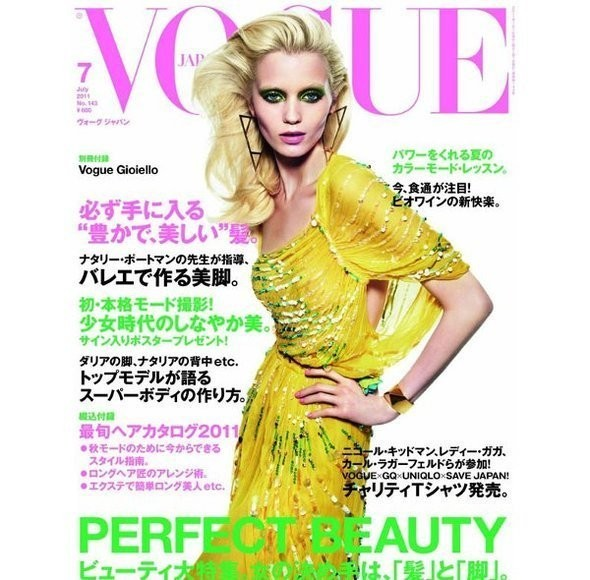 Изображение 5. Обложки Vogue: Британия, Франция и другие.. Изображение № 5.