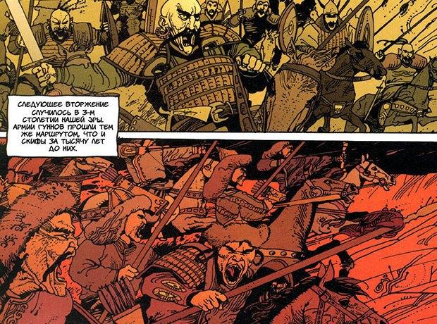 29 главных комиксов лета на русском языке . Изображение № 37.