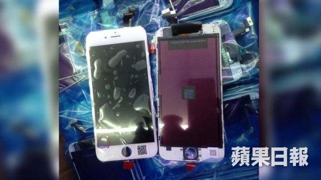 «Большой» смартфон Apple могут назвать iPhone 6L . Изображение № 1.