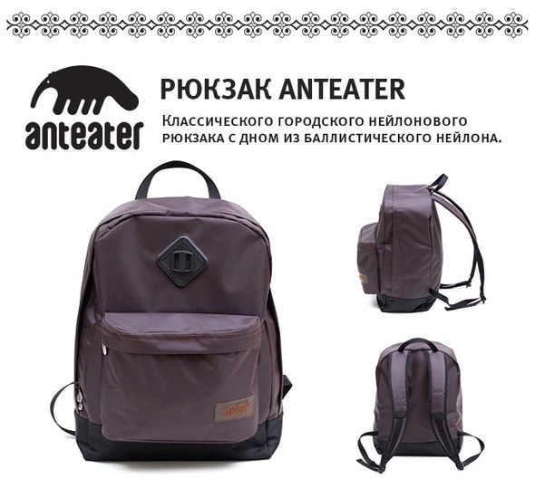 Anteater / GO Bags / Kokosina / Blooom — новое от GOOD LOCAL. Изображение № 7.