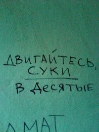 Мыназвали русский рок«анти-фолком». Изображение № 1.