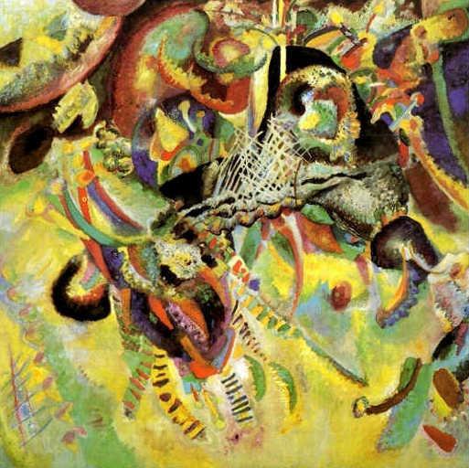 Самые дорогие картины русских художников. Изображение № 3.