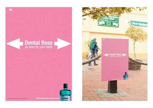 Освежающая реклама. Изображение № 14.