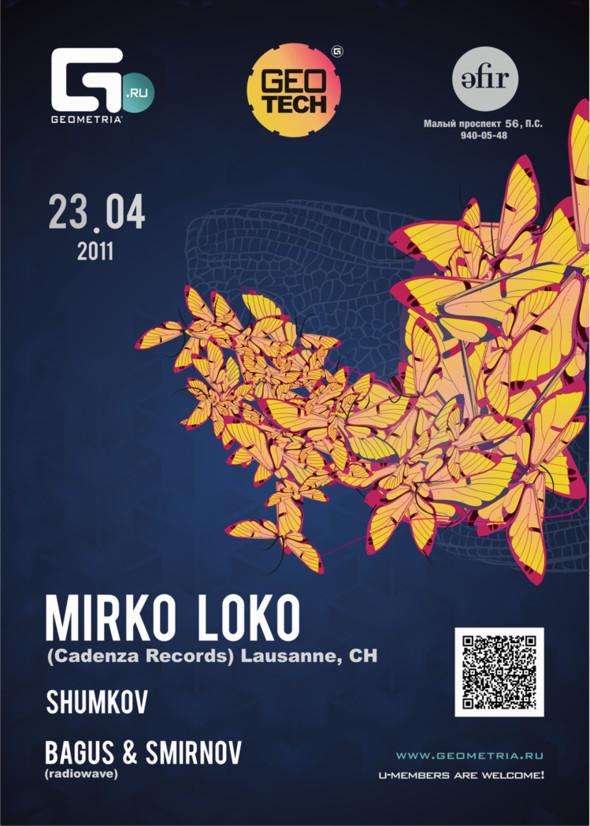 Изображение 27. Международный фестиваль электронной музыки - ЕFIR SPRING FEST.. Изображение № 20.