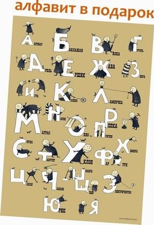 Веселые календари на 2011. Изображение № 7.