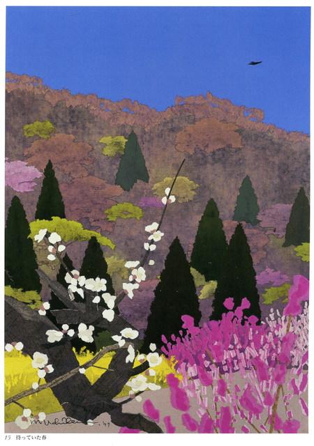 Масаясу Ушида – Япония ваппликации. Изображение №3.
