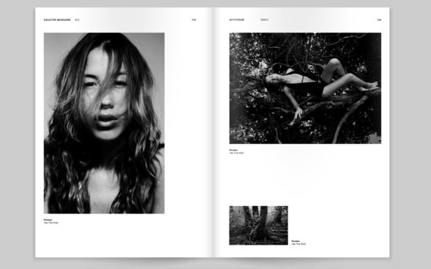 Sgustok Magazine Issue 003. Изображение № 23.