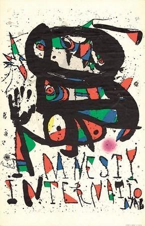 Постер в исполнении Жоана Миро. Изображение № 15.