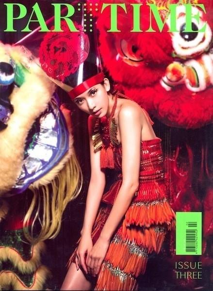 Коллекция Gucci SS 2011 появилась на 50 обложках журналов. Изображение № 45.