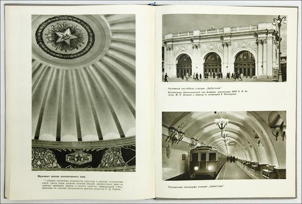 Изображение 37. Советский дизайн интерьера 50-х!.. Изображение № 38.