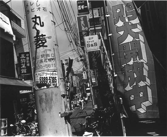 Большой город: Токио и токийцы. Изображение № 211.