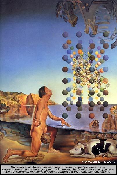 Гений сюрреализма 20-го века. Изображение № 9.