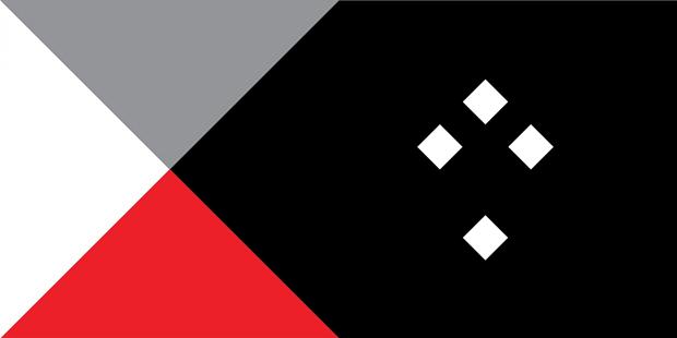 Новая Зеландия показала 40вариантов нового флага. Изображение № 38.