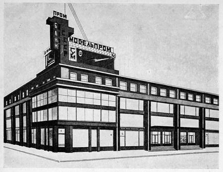 Архитектурные конкурсы 1923–1926 г.вСССР. Изображение № 11.
