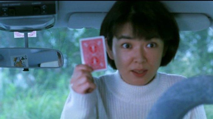 Такеши Китано играет в игры. Изображение № 10.