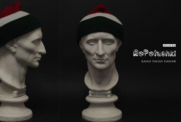 Гай Юлий Цезарь стал лицом бренда artmol line в октябре. Изображение № 8.