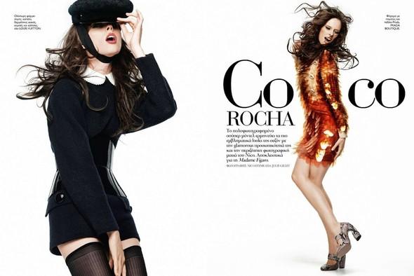 Съёмка: Коко Роша для Madame Figaro. Изображение № 1.