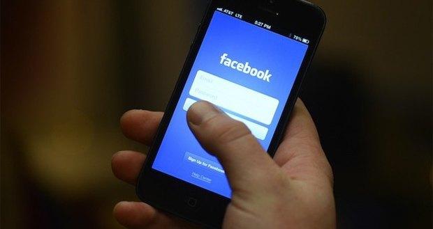Facebook запустит собственную сеть мобильной рекламы. Изображение № 1.