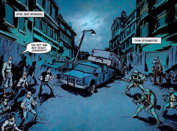 32 главных комикса лета  на русском. Изображение № 41.