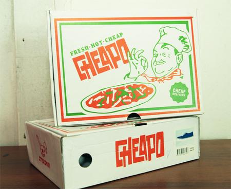 Пиццу заказывали?!. Изображение № 1.