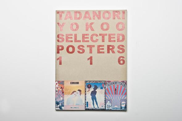 Букмэйт: Художники и дизайнеры советуют книги об искусстве, часть 3. Изображение № 40.